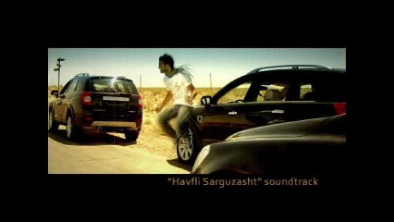 Ulug'bek Abzalov - Havfli Sarguzasht soundtrack