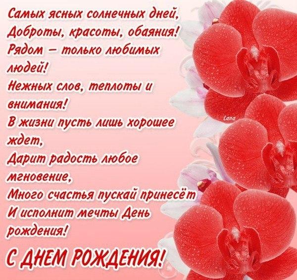 http://cs628618.vk.me/v628618222/9bc/JDctcE00l1E.jpg