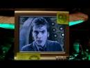 Доктор Кто 3 сезон 8 серия