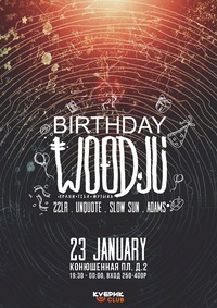 23.01 День рождения WOODJU ft Unquote, Slow Sun