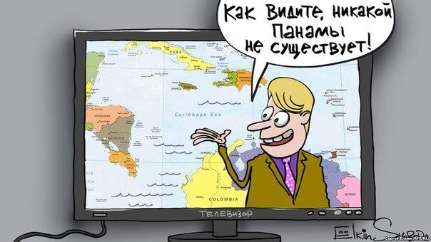 """""""Информация достоверная"""", - Путин о панамских офшорах - Цензор.НЕТ 4023"""