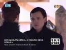 Влад Кадони щемит терпилу Венцеслава