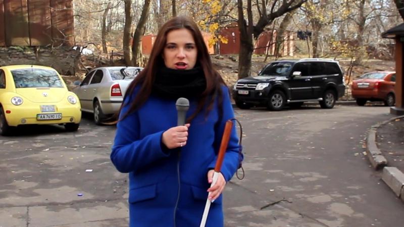 Незрячі серед сліпих Марина Масюк
