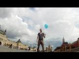День Рождения и летающий шарик.