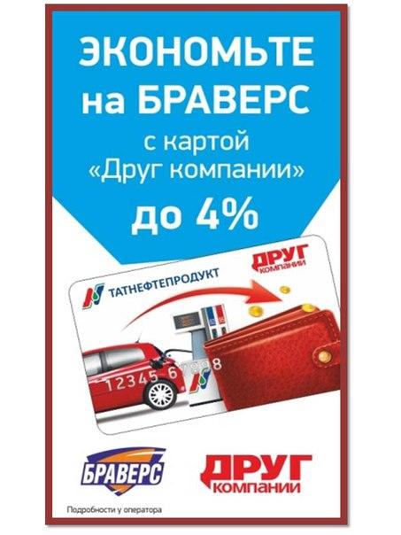 Mastercard дешево Серпухов карта пластиковая