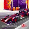 Baku City Circuit: Гран При Европы Формулы 1