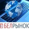 Belrynok Analiticheskoe-Internet-Izdanie