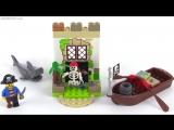 LEGO Juniors - Pirate Treasure Hunt (10679)