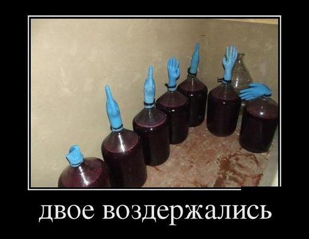 Голосование на местных выборах в Мариуполе и Красноармейске пройдет 29 ноября, -  Рада - Цензор.НЕТ 3774