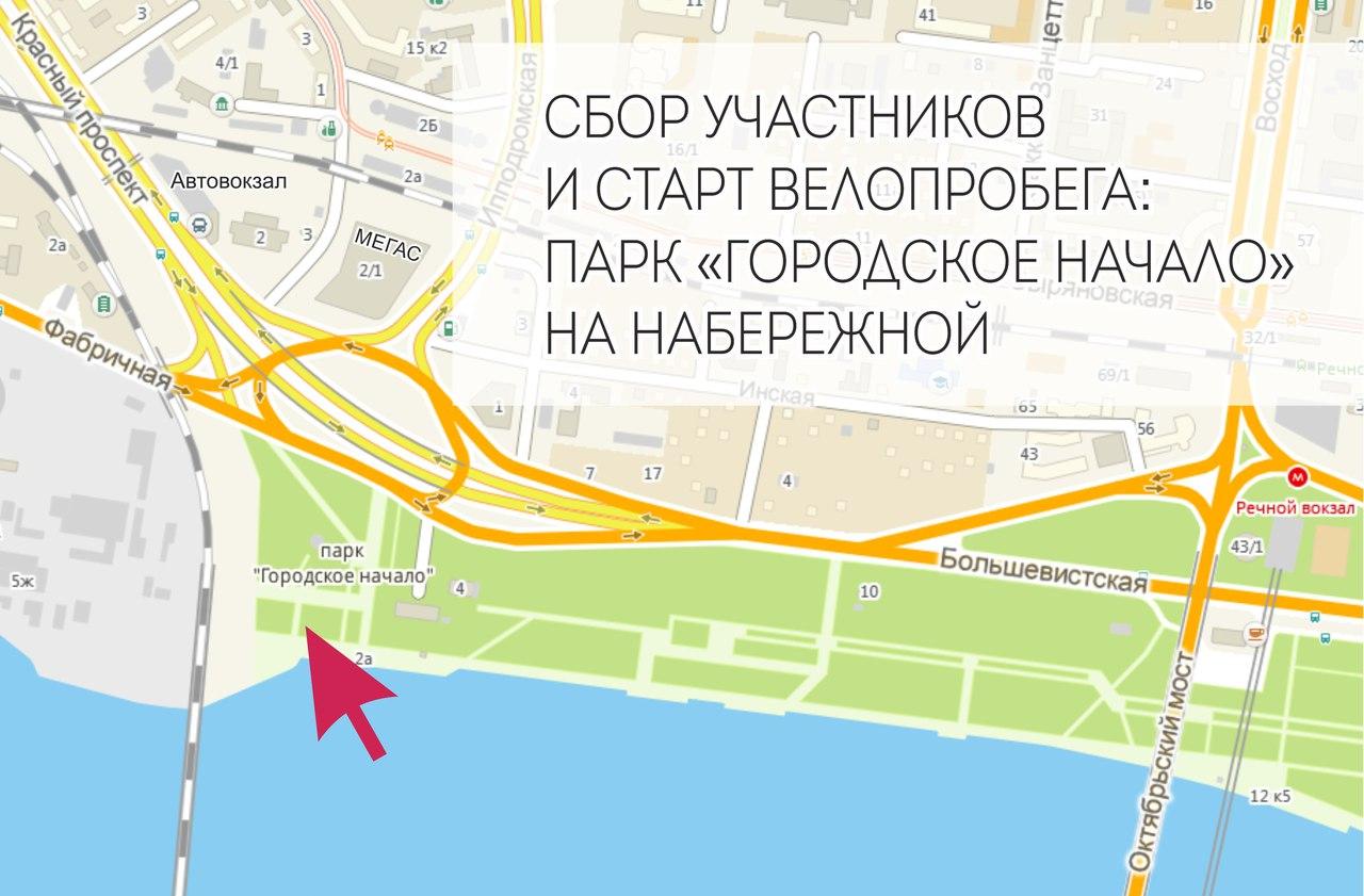 работает парк городское начало новосибирск адрес врач рекомендации