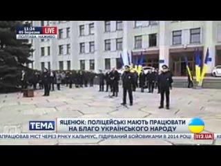 Яценюк и Аваков приняли участие в присяге новой патрульной полиции в Полтаве, 05.03.2016