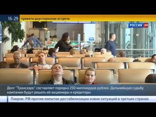 """Перевозки пассажиров """"Трансаэро"""" продлили до декабря"""