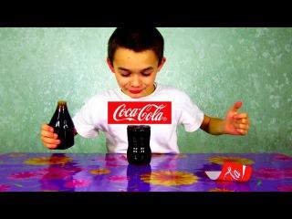 СМЕШНОЕ ВИДЕО про детей ПРИКОЛЫ С ДЕТЬМИ БУТЫЛКА КОКА-КОЛЫ  ПРАНК funny kids prank COCA-COLA 2016