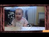 Смешные дети - подборка самых смешных видео про деток 1