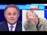 Мутко о появлении Бубнова на Матч ТВ