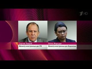 Главы МИД РФ и Индонезии высказались за решение разногласий на Ближнем Востоке мирным путем - Первый канал