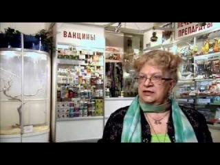 Смерть по рецепту - фильм Михаила Ёлкина (2010). Правда о прививках, вакцинации и фарминдустрии.