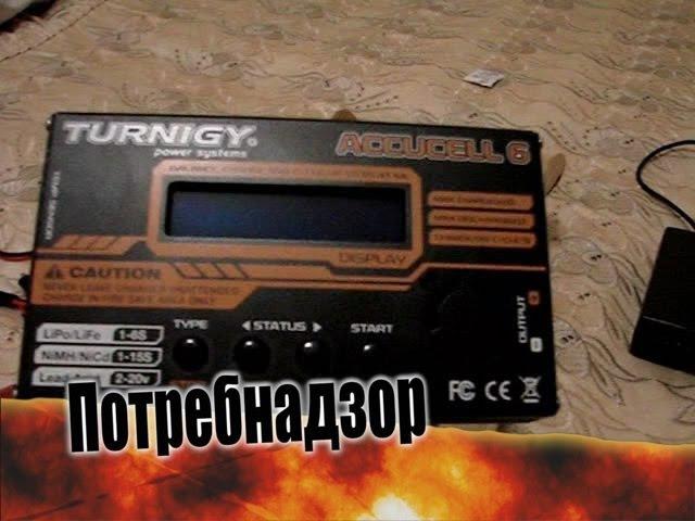 Относительно подробный обзор зарядного устройства Turnigy Accucell 6