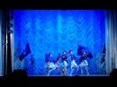Танец Детство