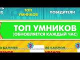 Камила Отарова и Саида Отарова в рекламе для канала Никелодеон