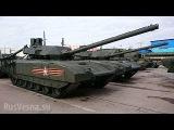 Что может новейший танк Т-14 АРМАТА ? HD