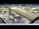 Дороги России: Якутск-Верхневилюйск - дорога в зоне вечной мерзлоты