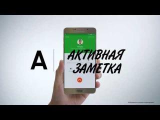 Samsung Galaxy Note 5 | Как быстро описать где я нахожусь