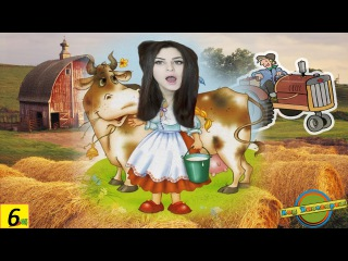 Юля Пушман на ферме?!