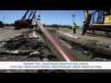 Опыт эксплуатации: Трубоукладчик Volvo (Patterson & Wilder Construction Company)