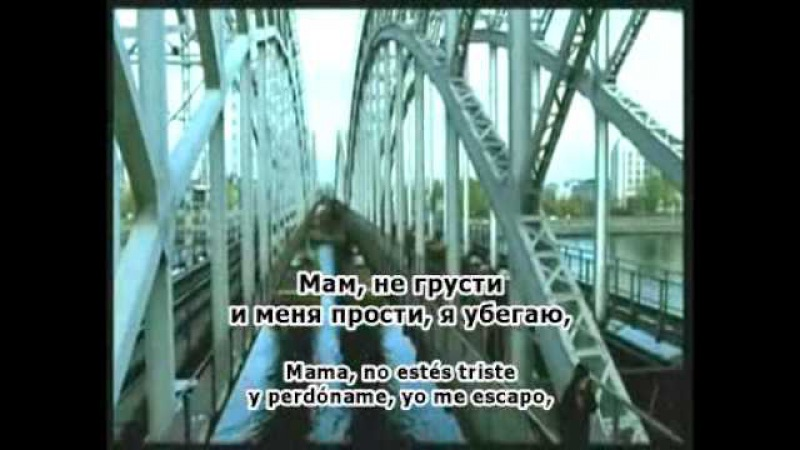 Оксана Почепа - Я убегаю