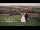 Wedding day AntonEkaterina
