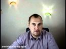 Видеоблог 28 сентября 2011: Про Львов