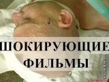 ТОП-10 ШОКИРУЮЩИЕ и ЗАПРЕЩЕННЫЕ фильмы/ЛЮБОПЫТНЫЕ ФАКТЫ