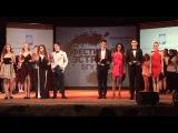 Фестиваль эстрады БГУ 2015 (часть 1)