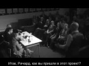 Фрагменты беседы об Урбане и гаражной команде с русскими субтитрами