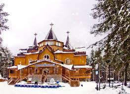 4egolMRw3SE Зимний поезд к Деду Морозу в Великий Устюг 2016