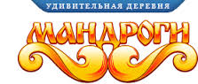 bgp1UFn5Ync Удивительная деревня Мандроги 1день
