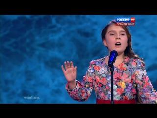 Полина Чиркина - победитель конкурса юных талантов