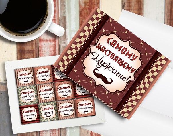 Подарок из шоколада для мужчины своими руками