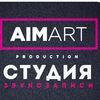 Студия звукозаписи AimRecords г.Хабаровск