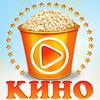 Киномания - фильмы онлайн
