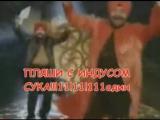Истинный перевод индийских песен