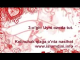 11. Kelinchakka o_n nasihat - Xayrulla Hamid_ uzbek - 240P