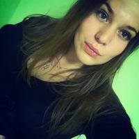 Бугрова Антонина