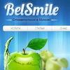 Стоматология «БелСмайл» в Минске