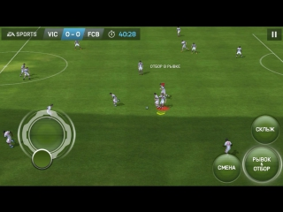 FIFA BATTLE- RVP VS KLOSE(Round1)