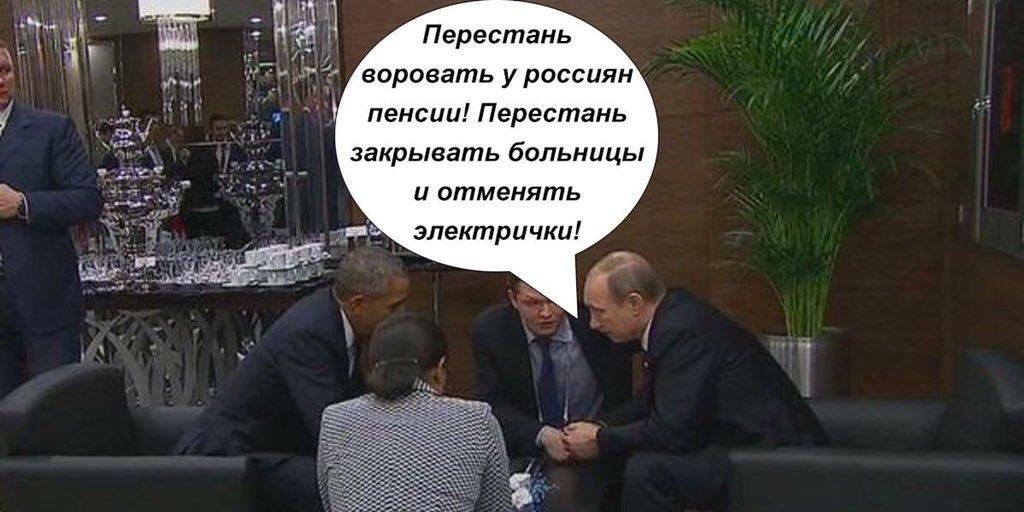 Часть беседы с Обамой была посвящена Донбассу и выполнению минских соглашений, - Путин - Цензор.НЕТ 9337