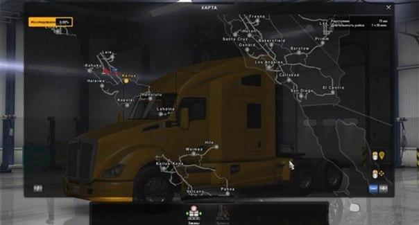 American Truck Simulator мод карта Гавайи