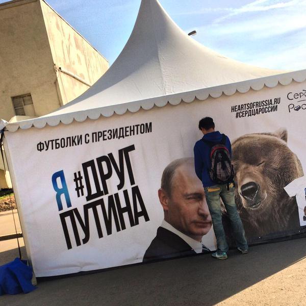 """Рижский саммит """"Восточного партнерства"""" может стать провалом из-за позиции некоторых стран ЕС, - Елисеев - Цензор.НЕТ 7598"""