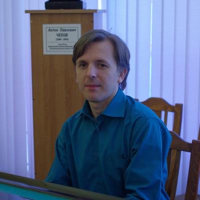 Андрей Широкий